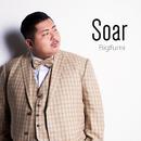 Soar/Bigfumi