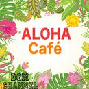 ALOHA Café/BGM channel