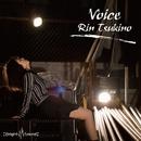 Voice/月乃凛