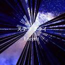 ステラミライ/Lucent