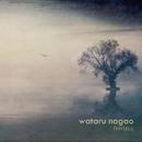 FEARLESS/WATARU NAGAO