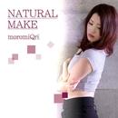 NATURAL MAKE/諸味胡瓜