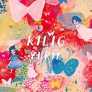 KILIG/YURIE