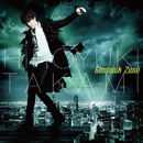 Gimmick Zone (Special Edition)/貴水 博之