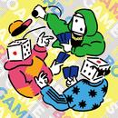 GAMECATS (feat. マチーデフ)/ボードゲームボーイズ