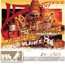 CHAOS PLANET/894(MIDICRONICA)