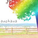 anohana/Ito-musen