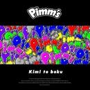 Kimi to boku/Pimm's