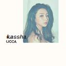 Kassha/Licca