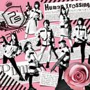 Human Xrossing/Pimm's