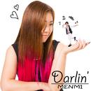Darlin'/MENMI