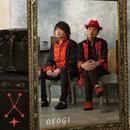 OTOGI/X+