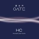 虚空門GATE HumanCube Tracks/Human Cube