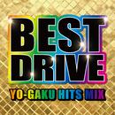 BEST DRIVE -YO -GAKU HITS MEGAMIX-/Party Town