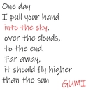 into the sky/GUMI