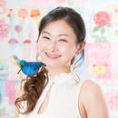 Happy Blue Bird ~その手をかざして翼のように~/marco