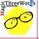Magic Three Words/増本直樹