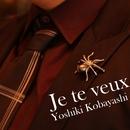 Je te Veux/小林由宜