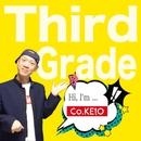 Third Grade/Co.慶応