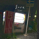 yoru (feat. e$k)/pige