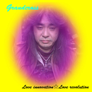 Love innovation☆Love revolution/Grandcross