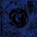 Grimoire of Blue/Team Grimoire