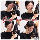 Give me wine/縫