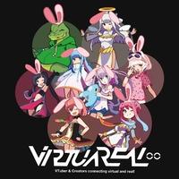 VirtuaREAL.00/Various Artists