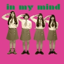 in my mind/THE TOMBOYS