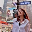 Soul Snappy/北島佳乃子