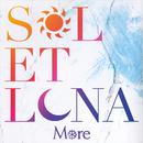 SOL ET LUNA/More