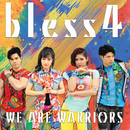 WE ARE WARRIORS/bless4
