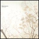 Piano Fantasia+/Yuki Murata