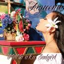 Azucena/MoNa a.k.a. Sad Girl