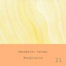 Marginalia #21/高木正勝