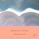 Marginalia #34/高木正勝