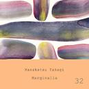 Marginalia #32/高木正勝