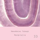 Marginalia #33/高木正勝