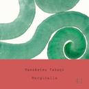 Marginalia #41/高木正勝