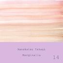 Marginalia #14/高木正勝