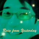 通り雨/世界ブルー