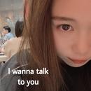 I wanna talk to you/NANA