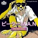 ピーターM.A.N/PETER MAN