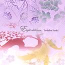Eight Children/江崎とし子