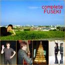Complete FUSEKI/唐川真