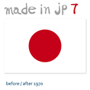 made in jp 7/before/after 1970