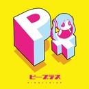 P+/ピノキオピー