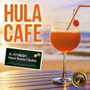 Hula Cafe ~まったり海辺のSweet Sunset Ukulele~/Cafe lounge resort