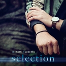 selection/南努