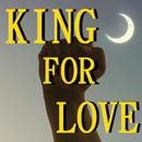 KING FOR LOVE/神威がくぽ